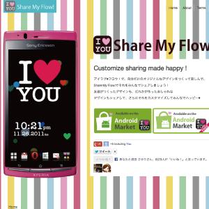 ShareMyFlow
