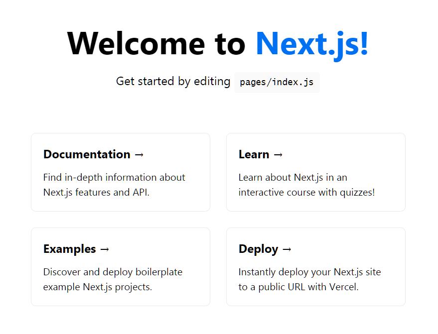 Next.jsプロジェクト作成方法