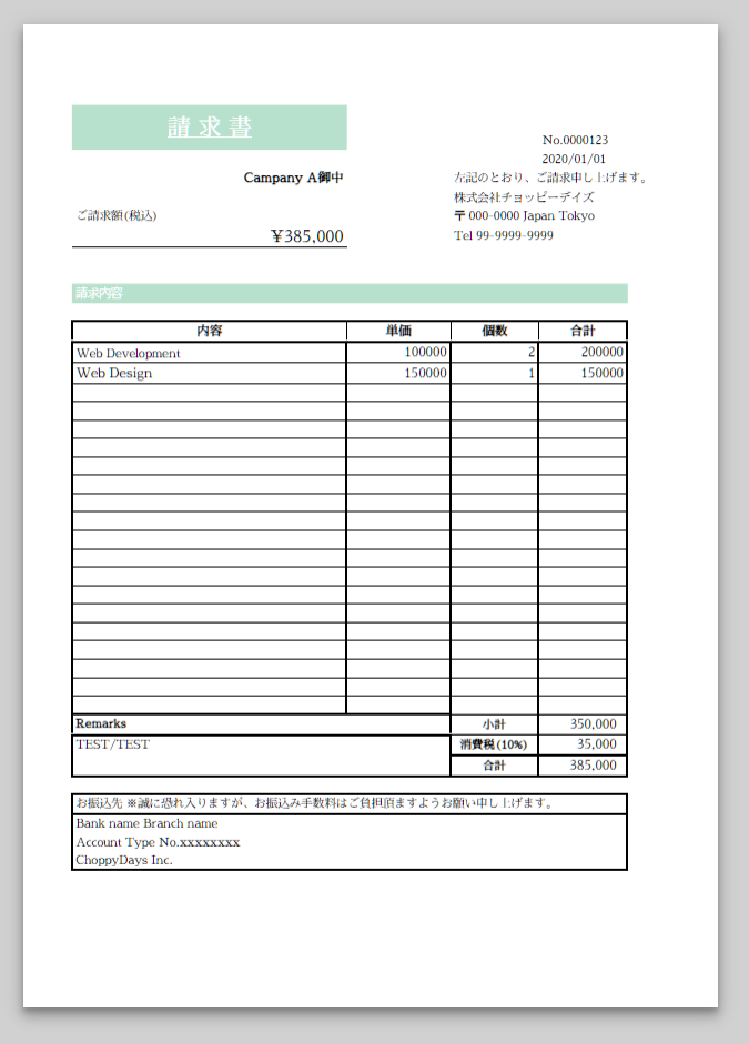 Google spreadsheet invoice design