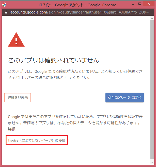 Googleスプレッドシート請求書デザイン